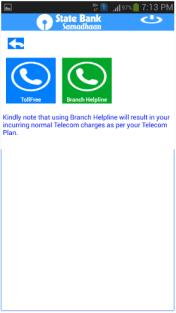 state-bank-samadhaan-app2